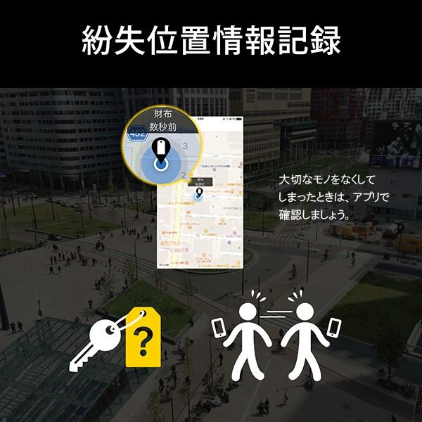 MAMORIO マモリオ 2019年 最新モデル 世界最小級の紛失防止タグ 落し物防止 忘れ物防止 タグ グッズ Bluetooth スマホ連携 アプリ無料 送料無料 rareleak 04