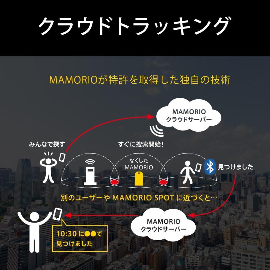 MAMORIO マモリオ 2019年 最新モデル 世界最小級の紛失防止タグ 落し物防止 忘れ物防止 タグ グッズ Bluetooth スマホ連携 アプリ無料 送料無料 rareleak 05