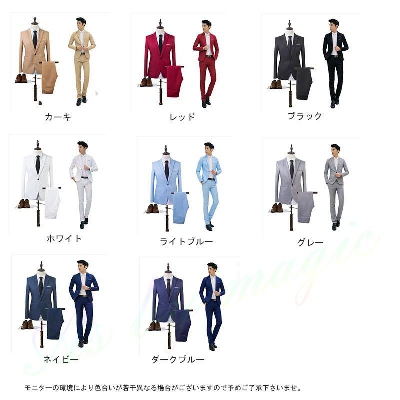 ビジネススーツ メンズ スーツ セットアップスーツ スーツ フォーマル スリム 紳士服 結婚式 成人式 2点セット|raro|02