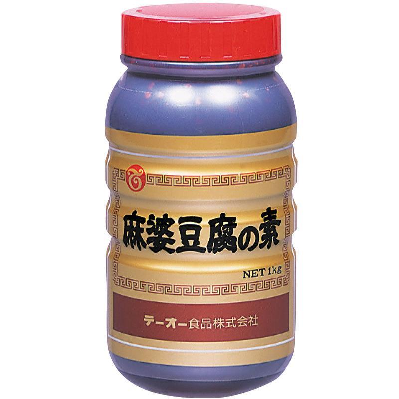テーオー 安値 麻婆豆腐の素 期間限定 1kg