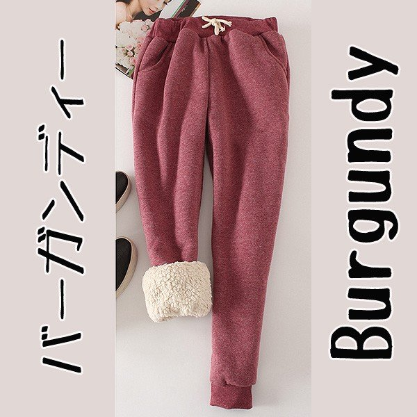 パンツ レディース 裏起毛 ズボン スウェット ルームウェア 大きいサイズ シンプル 無地 ^b193^|raspberryy|12