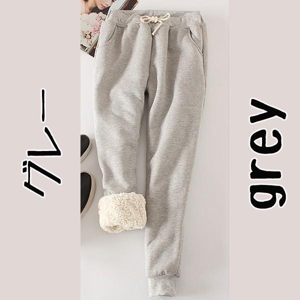 パンツ レディース 裏起毛 ズボン スウェット ルームウェア 大きいサイズ シンプル 無地 ^b193^|raspberryy|10