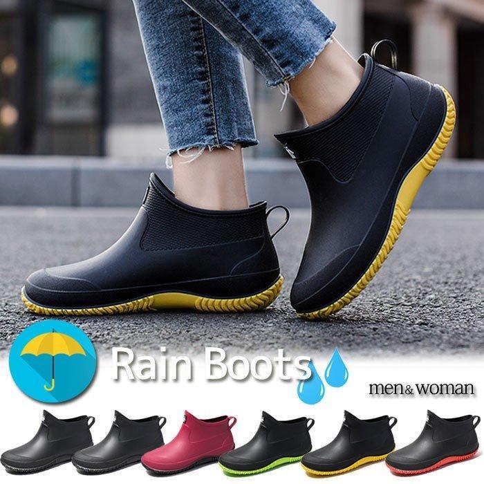 レインシューズ レインブーツ ショート丈 公式サイト 商い 男女兼用 防水 おしゃれ ペア^bo-702^ 長靴
