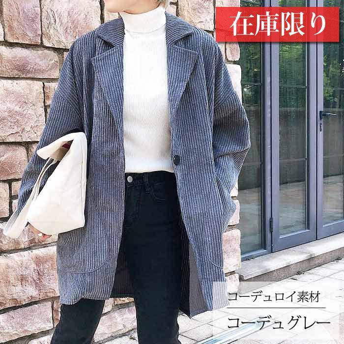コート 軽い レディース 韓国 ラシャコート アウター 裏起毛 カジュアル ゆったり大きめ^jk108^|raspberryy|19
