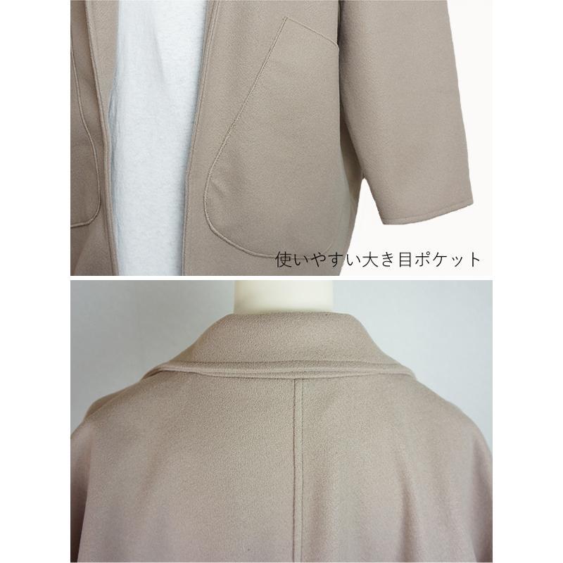 コート 軽い レディース 韓国 ラシャコート アウター 裏起毛 カジュアル ゆったり大きめ^jk108^|raspberryy|20