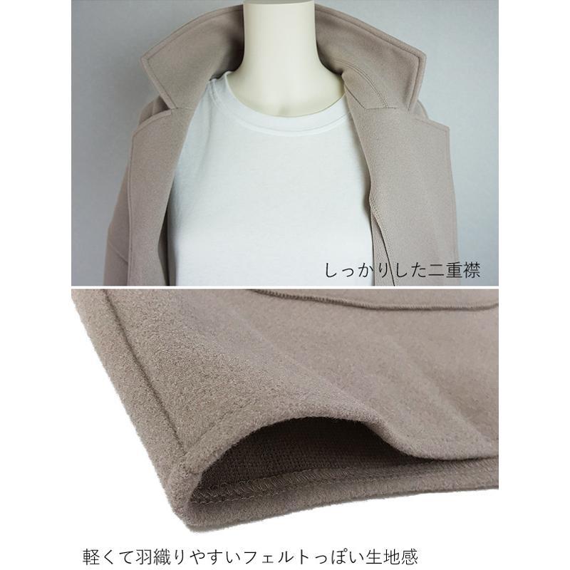 コート 軽い レディース 韓国 ラシャコート アウター 裏起毛 カジュアル ゆったり大きめ^jk108^|raspberryy|21