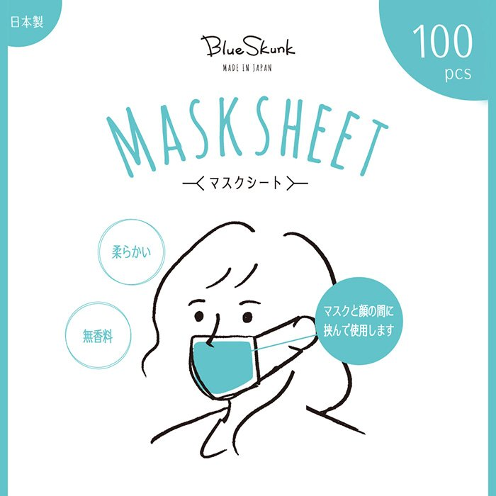 お得な100枚入り BlueSkunkブルースカンク マスクフィルター マスクシート お得 日本製 使い捨てマスク 大規模セール 布マスク 無香料 ガーゼ 花粉症 不織布 マスク再利用 無臭