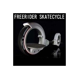 フリーライダー スケートサイクル/Freerider Skatecycle/Brooklyn Workshop Japan/日本代理店正規品|rasta|03