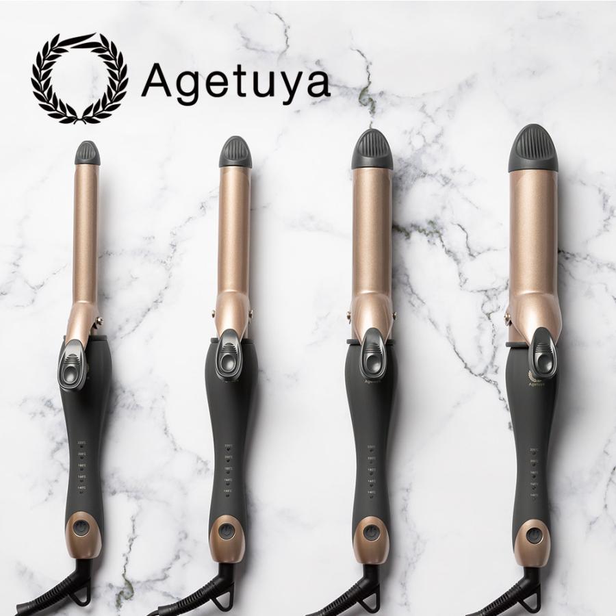 驚きの価格が実現 公式 送料無料 セラミックカールヘアアイロン2 メーカー保証1年 完売 AGETUYA MAX220℃ アゲツヤカール 32mm プロフェッショナル 25mm 19mm 38mm カールアイロン