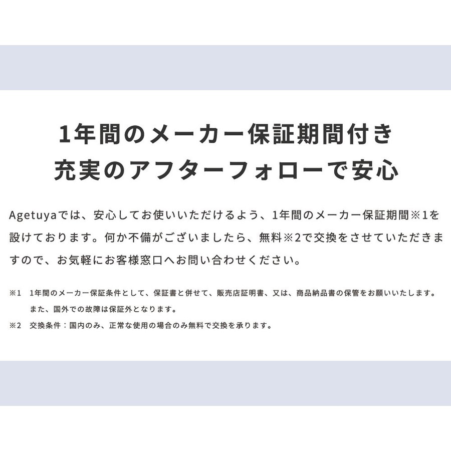 公式 送料無料 アゲツヤ コームヘアアイロン2 ナチュラルストレート 時短 コームアイロン 海外対応 AGETUYA comb|rasta|18