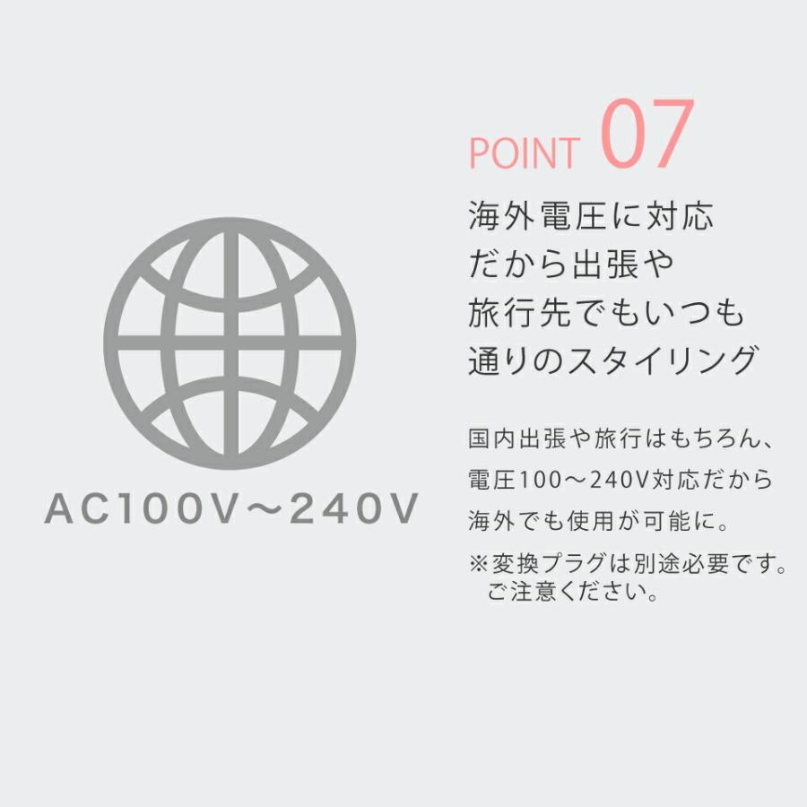 公式 送料無料 アゲツヤ コームヘアアイロン2 ナチュラルストレート 時短 コームアイロン 海外対応 AGETUYA comb|rasta|10