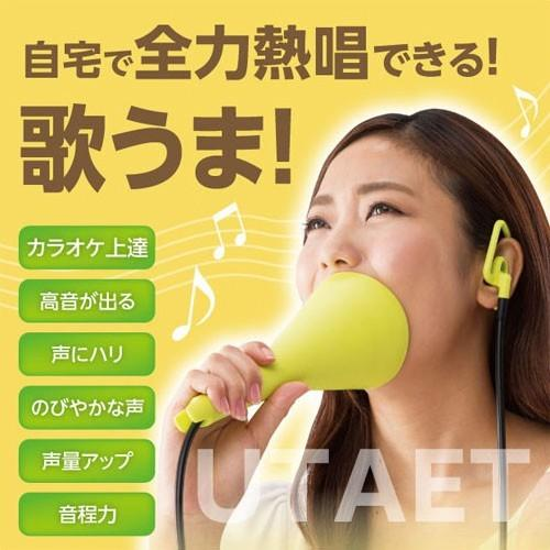 UTAET 送料0円 大規模セール ウタエット カラオケ ボイストレーニング 防音マイク めざましテレビで紹介された人気商品