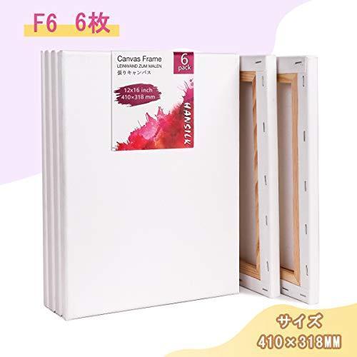 F6 張りキャンバス 6枚 セット キャンバス画材 410x318mm 画布 絵画ボード 木製フレーム 化繊綿 油絵 絵画 中目 ライト木枠 描画 アクリル兼用 ラッピング無料 油彩 時間指定不可