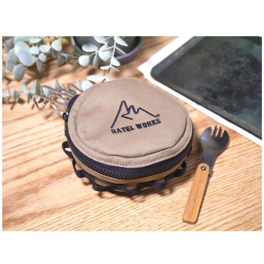 RATELWORKS ラーテル シェラカップケース シェラカップ マルチケース アウトドア キャンプ 登山 キャンプ用品 収納 ケース キャンバス 食器|ratelworks|03