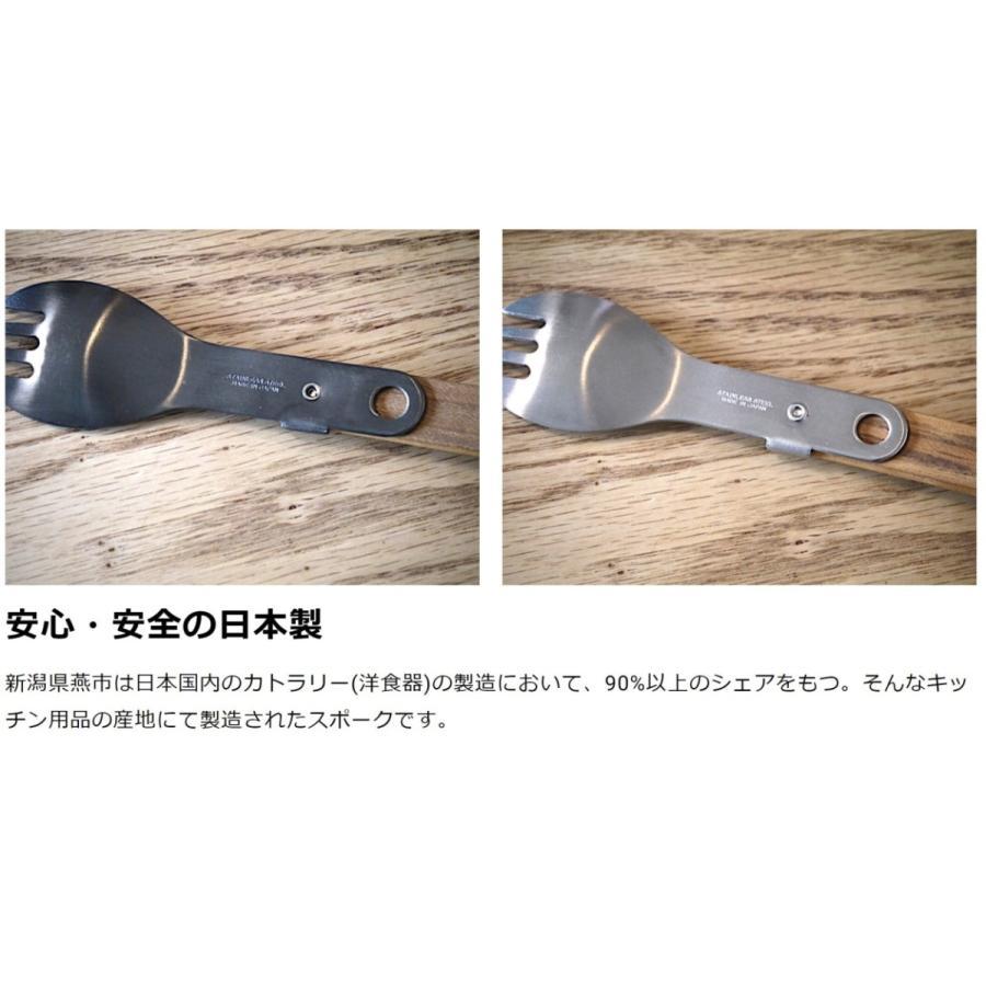 RATELWORKS ラーテルワークス Spoke Silver シルバー スポーク  日本製  スプーン フォーク カトラリー キャンプ ウッド 木製 (RWS0026SV)|ratelworks|03