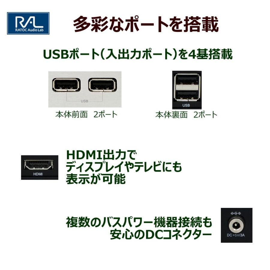 様々なプレーヤーに対応したネットワークオーディオトランスポートネットワークオーディオトランスポート RAL-NWT01PLUS ratoc 03