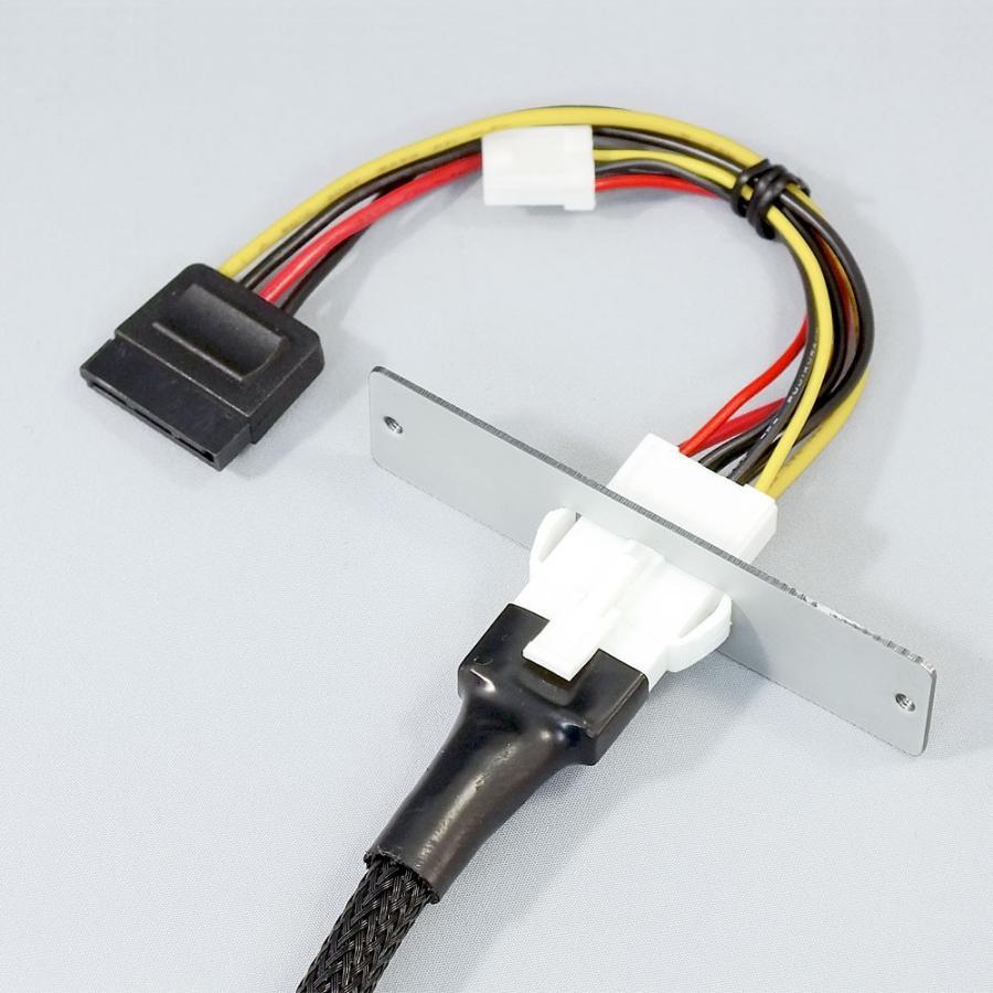 4pinプラグ-SATA/4pinケーブル RP-PS0512S|ratoc|03