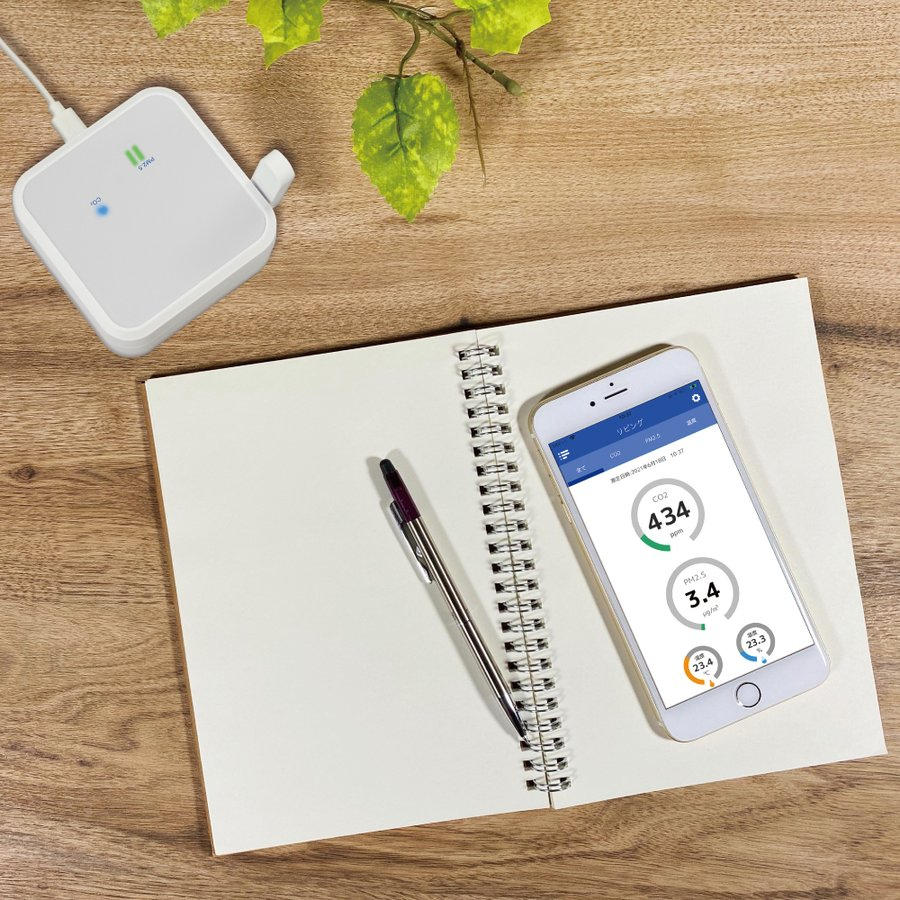 Bluetooth 環境センサー RS-BTEVS1A CO2センサー CO2濃度センサー CO2濃度 二酸化炭素 センサー 計測 測定 CO2 スマホ 通知|ratoc|02