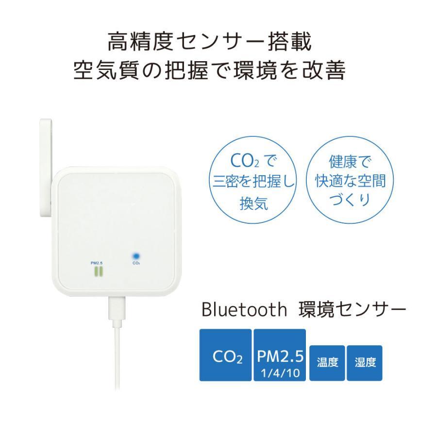 Bluetooth 環境センサー RS-BTEVS1A CO2センサー CO2濃度センサー CO2濃度 二酸化炭素 センサー 計測 測定 CO2 スマホ 通知|ratoc|03