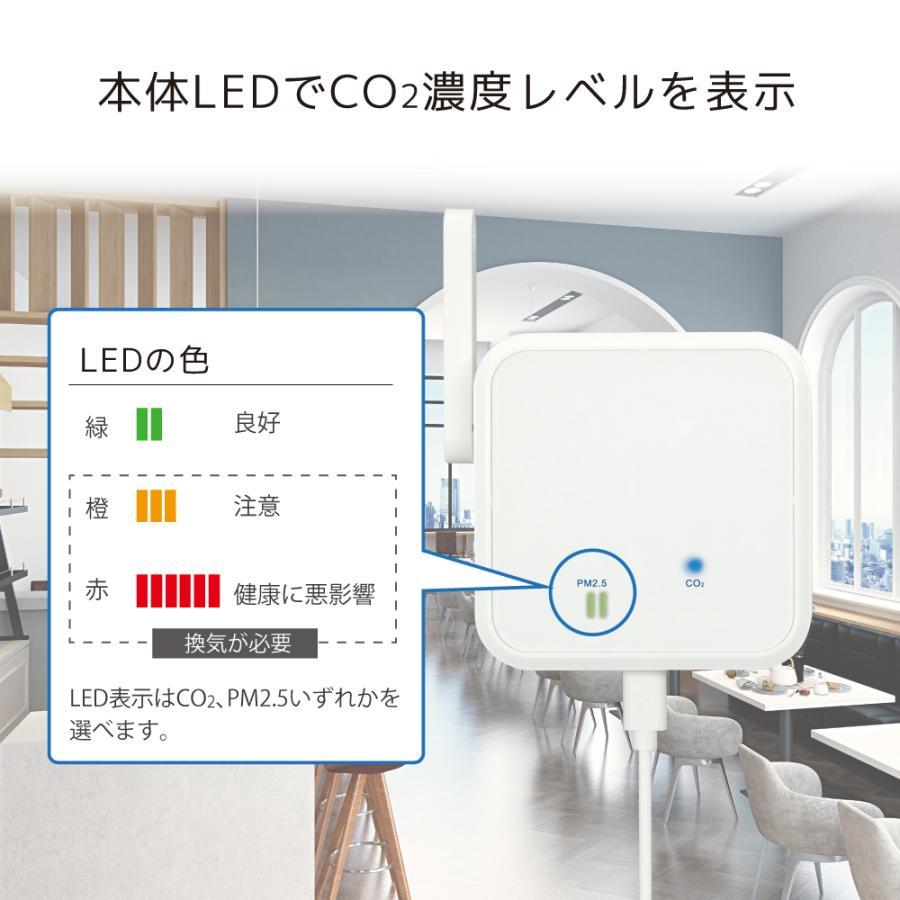 Bluetooth 環境センサー RS-BTEVS1A CO2センサー CO2濃度センサー CO2濃度 二酸化炭素 センサー 計測 測定 CO2 スマホ 通知|ratoc|05