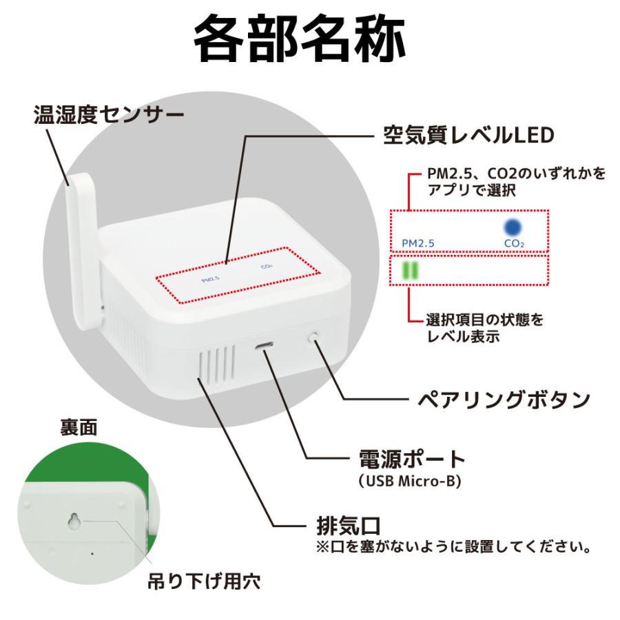Bluetooth 環境センサー RS-BTEVS1A CO2センサー CO2濃度センサー CO2濃度 二酸化炭素 センサー 計測 測定 CO2 スマホ 通知|ratoc|10