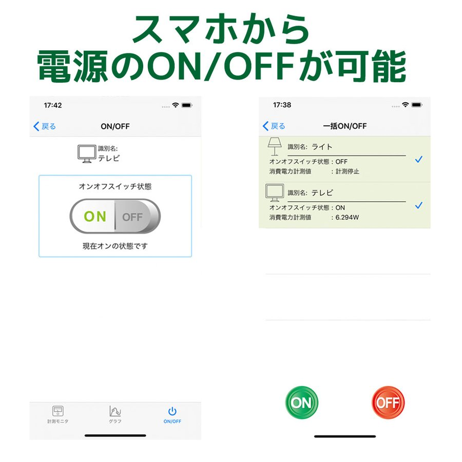 Bluetooth ワットチェッカー RS-BTWATTCH2A ワットモニター コンセント 電流計 スマホ ワイヤレス|ratoc|09