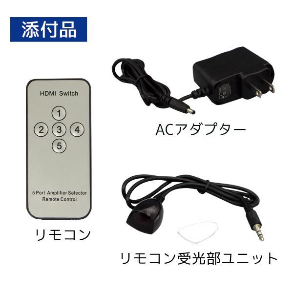 4K60Hz 対応 4入力1出力 HDMI 切替器 RS-HDSW41-4KA 120Hz Atmos DTS:X HDCP2.2 18Gbps HDR 4入力 リモコン セレクター|ratoc|13