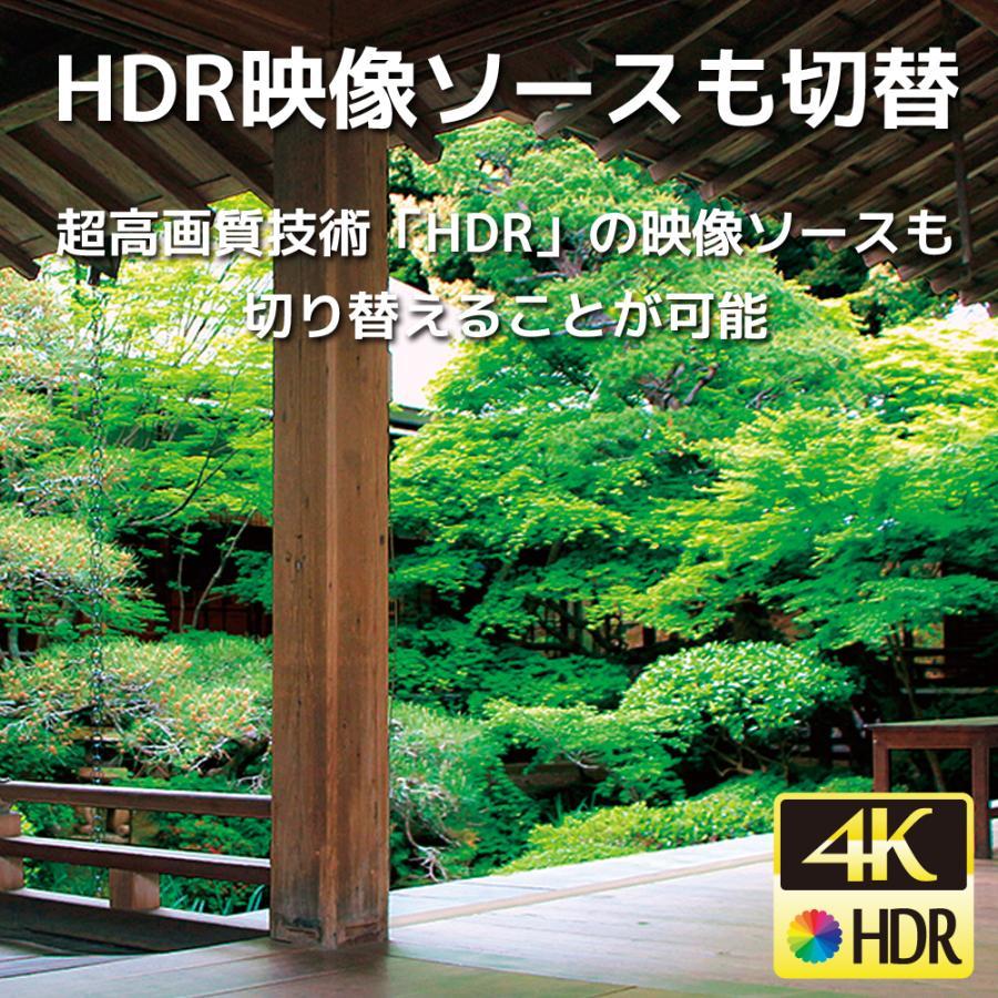 4K60Hz 対応 4入力1出力 HDMI 切替器 RS-HDSW41-4KA 120Hz Atmos DTS:X HDCP2.2 18Gbps HDR 4入力 リモコン セレクター|ratoc|04