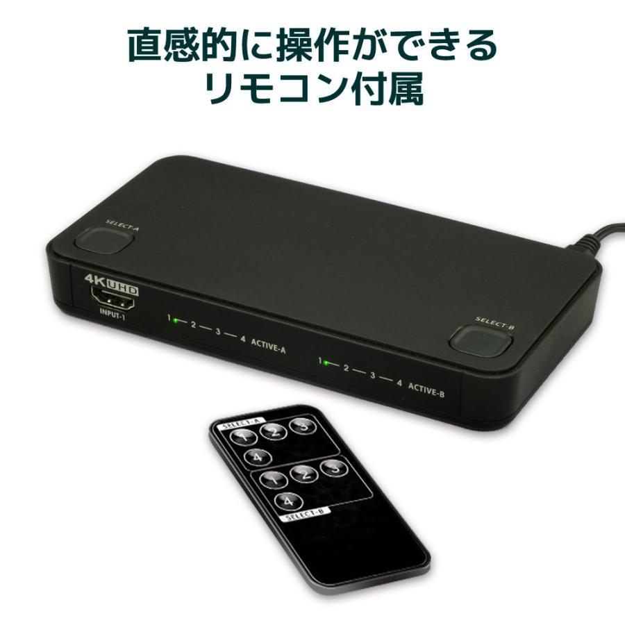 4K60Hz対応 4入力2出力HDMIマトリックススイッチ  RS-HDSW42-4K|ratoc|13