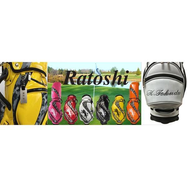 キャディバッグ カモ柄 刺繍オウンネーム 〜Ratoshi〜 【 刺繍2箇所 / ネームプレート刻印 】