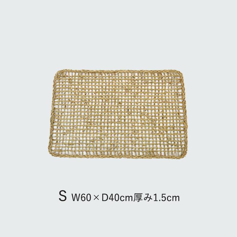 シーグラスマット Sサイズ バスマット 玄関マット [正規販売店] 天然素材 人気