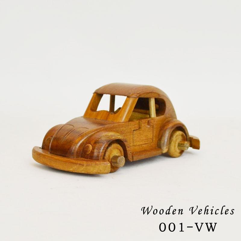 ウッドビークル 001 木製 人気 おすすめ 乗り物 驚きの値段 おもちゃ 車 チーク