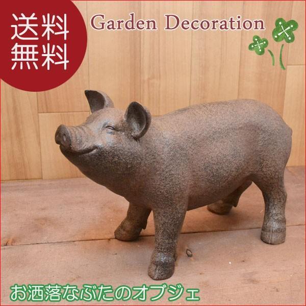 送料無料 ビッグピッグ 動物の置物 オーナメント 飾り ブタ