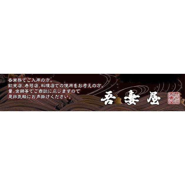 【宅配便 送料無料※一部地域を除く】5等検 1kg  らうす  天然ラウスコンブ  水炊き 高級だし ※同梱可|rausu-azumaya|17