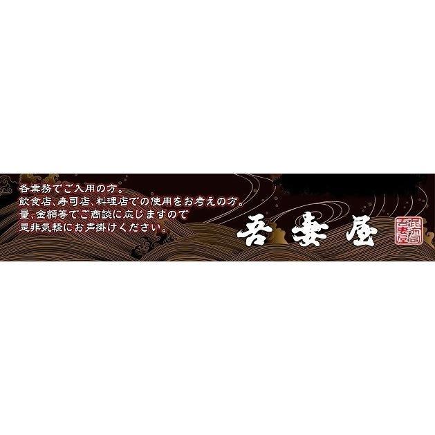 【宅配便送料無料※一部地域を除く】天然羅臼昆布 赤葉 500g らうす みみ  耳 だし  業務用|rausu-azumaya|17