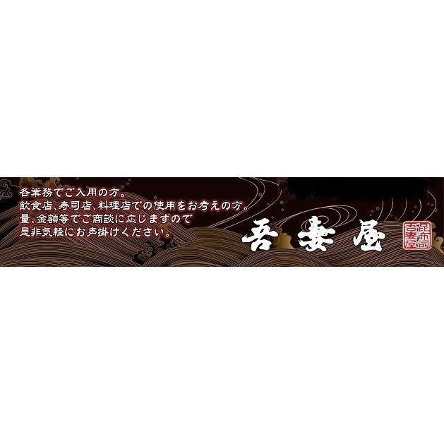 【クリックポスト限定 送料無料】天然羅臼昆布 えなが  130g 雑 らうす エナガ|rausu-azumaya|16