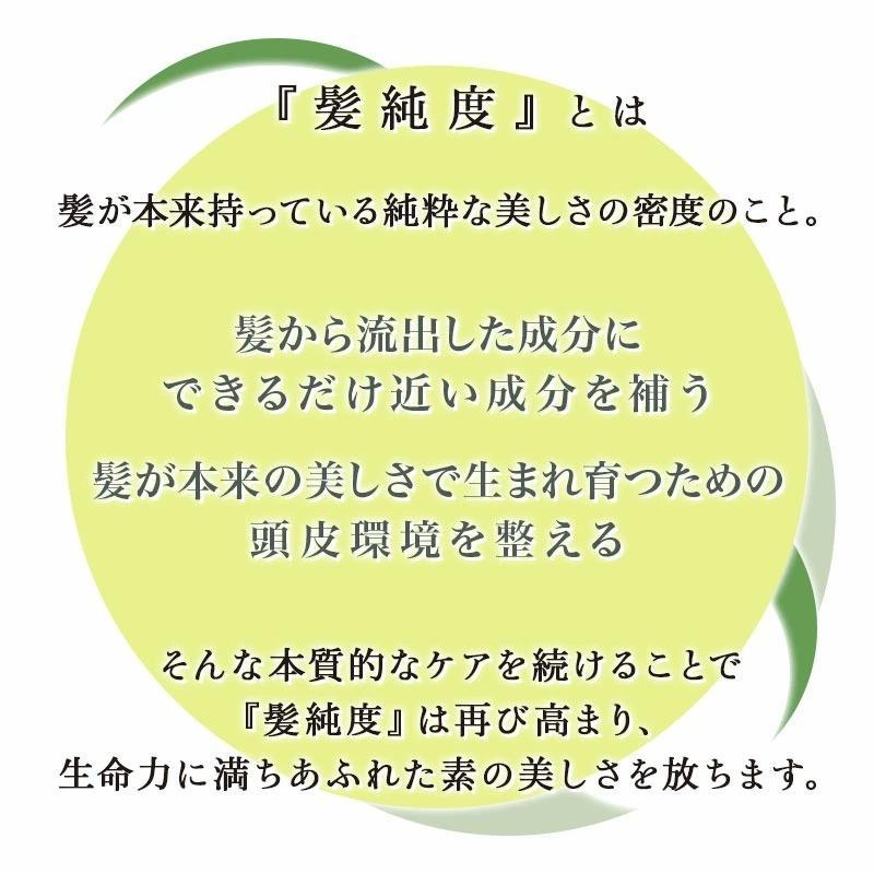 アマトラ クゥオ ヘアバス es(シャンプー)400ml+コラマスク(トリートメント)250g 計2個 お試しセット|Amatora QUO ノンシリコン|ray|03