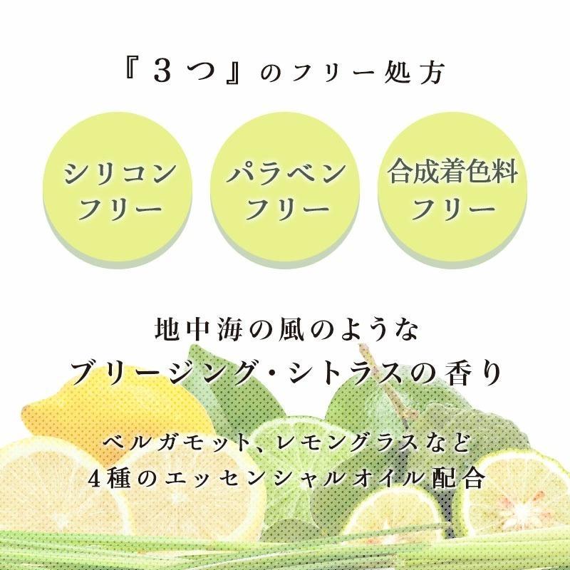 アマトラ クゥオ ヘアバス es(シャンプー)400ml+コラマスク(トリートメント)250g 計2個 お試しセット|Amatora QUO ノンシリコン|ray|05