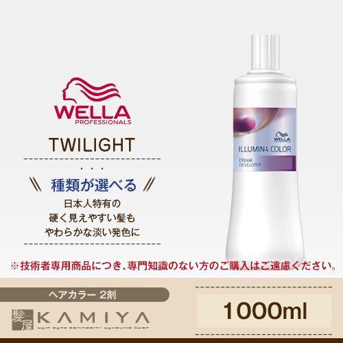 ウエラ プロフェッショナル イルミナ クリームデベロッパー 1000ml 格安 上品 2剤