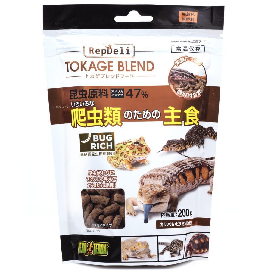 在庫有り 即OK GEX 新作販売 爬虫類のための主食 トカゲブレンドフード 超目玉 消費期限2022 04 新商品 200g