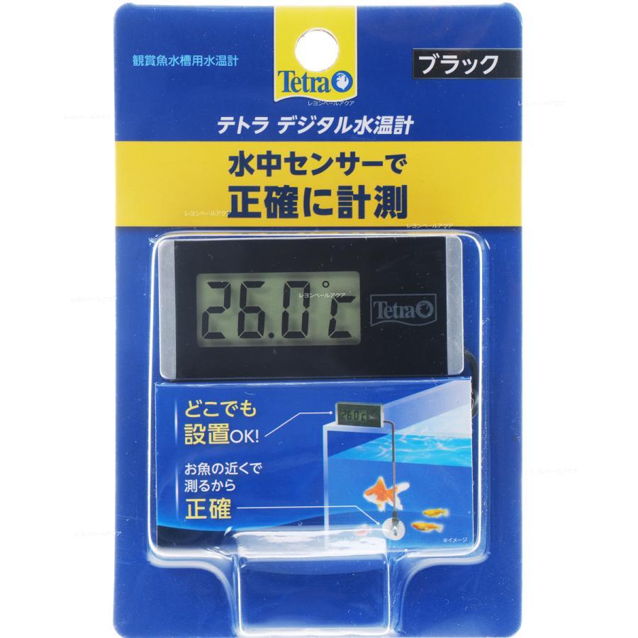 在庫有り メーカー直送 即OK 訳ありセール 格安 テトラ デジタル水温計 BD1 ブラック