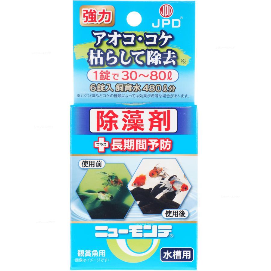 在庫有り 即OK 日本動物薬品 水槽用除藻剤 水槽用 6錠 セール開催中最短即日発送 青 ニューモンテ 最安値に挑戦