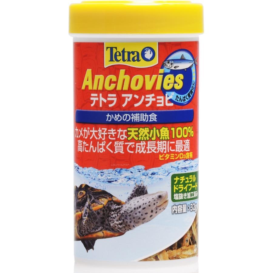 在庫有り 即OK テトラ アンチョビ 本物 日本メーカー新品 消費期限2023 32g 新商品 09
