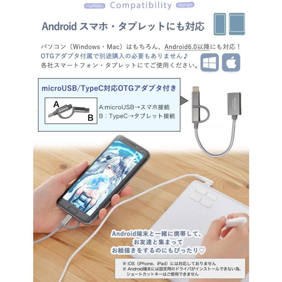 RAYWOOD 筆や写楽 ペンタブレット TSUKISHIRO PC・Android対応 ショートカット4個 ペンタブ 板タブ OTGアダブタ 線画 イラストデータ付き|raywood|03