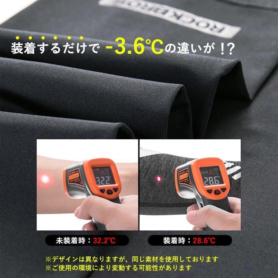アームカバー メンズ レディース 冷感 夏用 紫外線対策 サイクリング アウトドア|rbi|06