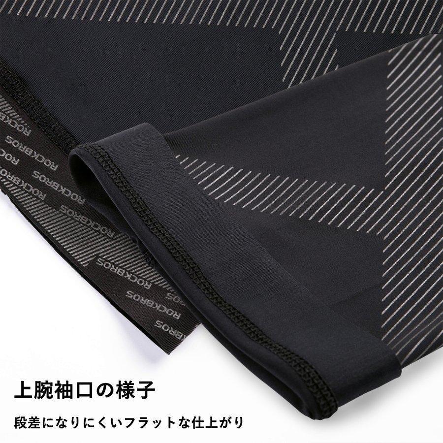 アームカバー メンズ レディース 冷感 夏用 紫外線対策 サイクリング アウトドア|rbi|07