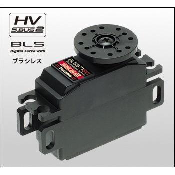 フタバ(Futaba)/BLS671SVi/BLS671SVi EPカー用小型サーボ iコネクタータイプ