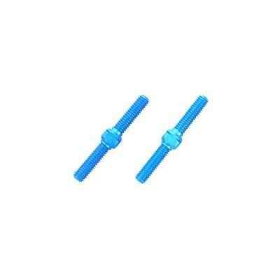 ネコポス対応 OP.1248 出色 タミヤ アルミターンバックルシャフト 3×23mm 新品未使用正規品 2本