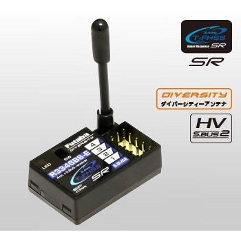 フタバ Futaba マート 25%OFF R334SBS-E 2.4GHz受信機 7PX用