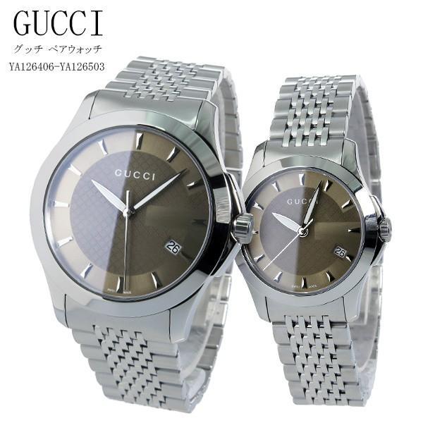 【送料無料/新品】 グッチ GUCCI Gタイムレス クオーツ ペアウォッチ 腕時計 YA126406-YA126503, 彩華生活 804df38e